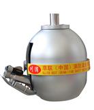 自动跟踪定位射流灭火装置